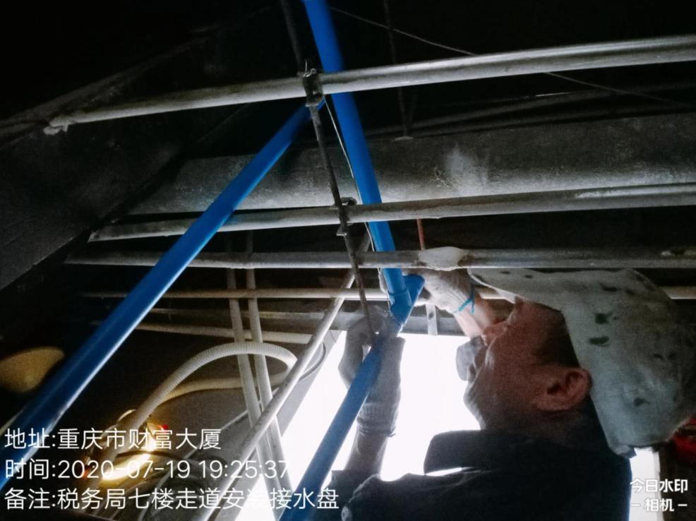 税务局安装接水槽【重庆bv伟德官方网站公司】
