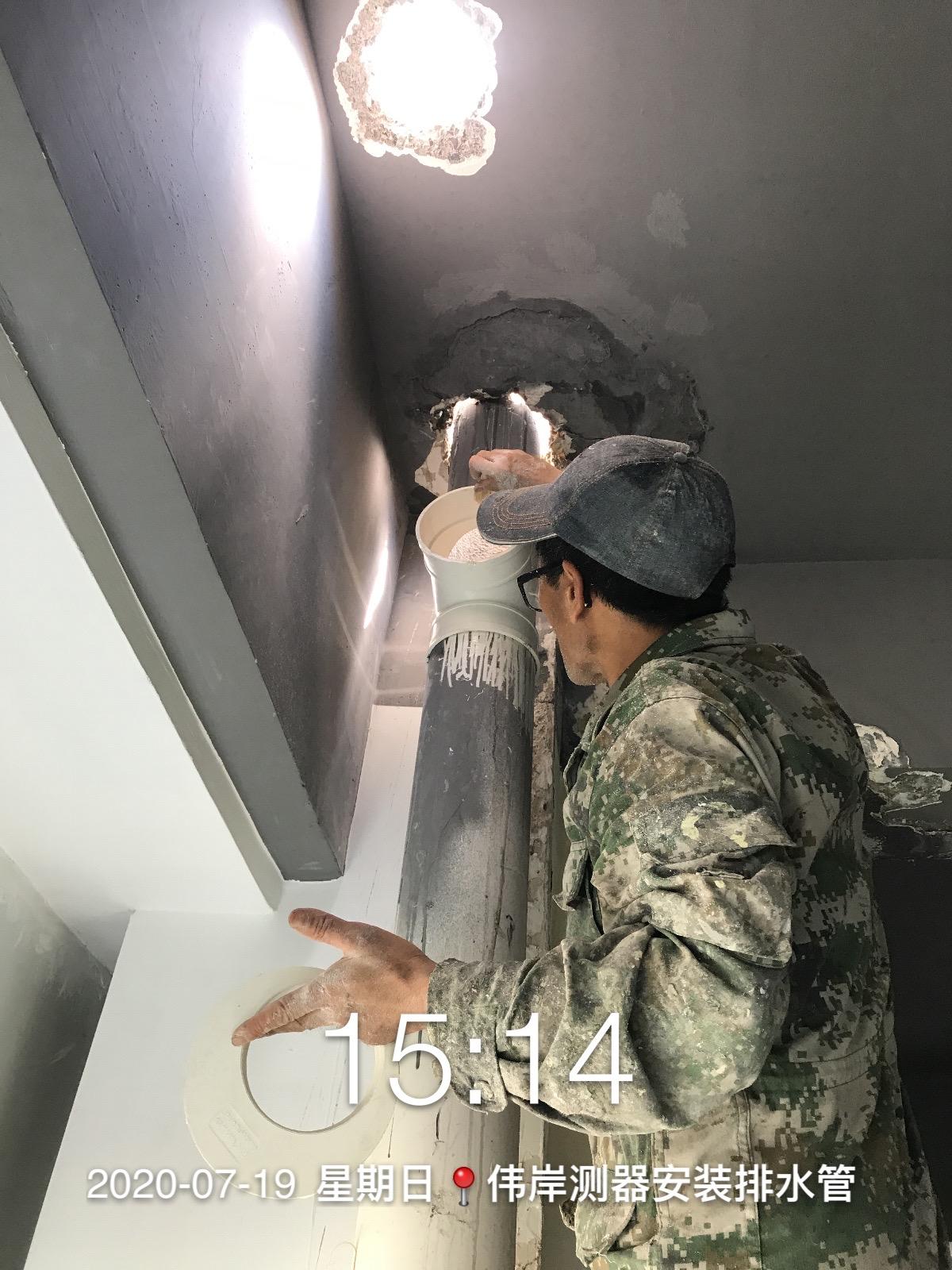 伟岸测器安装排水管
